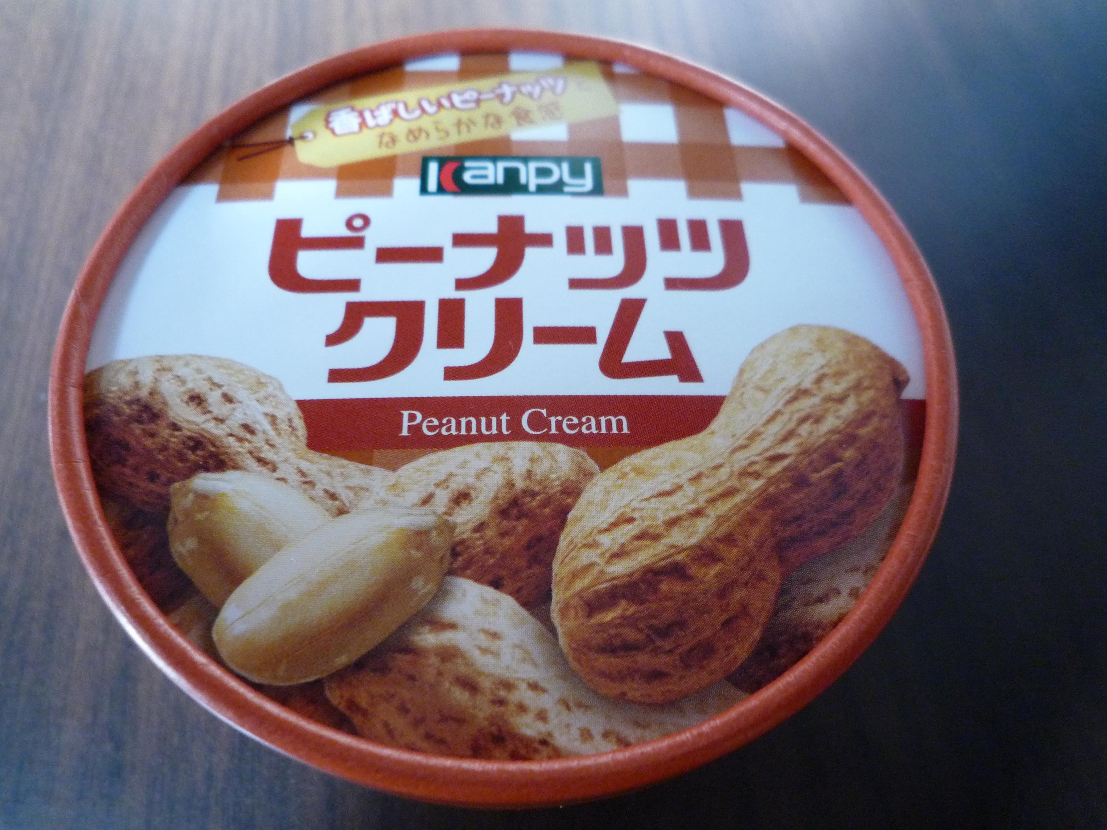 カンピー ピーナッツクリーム