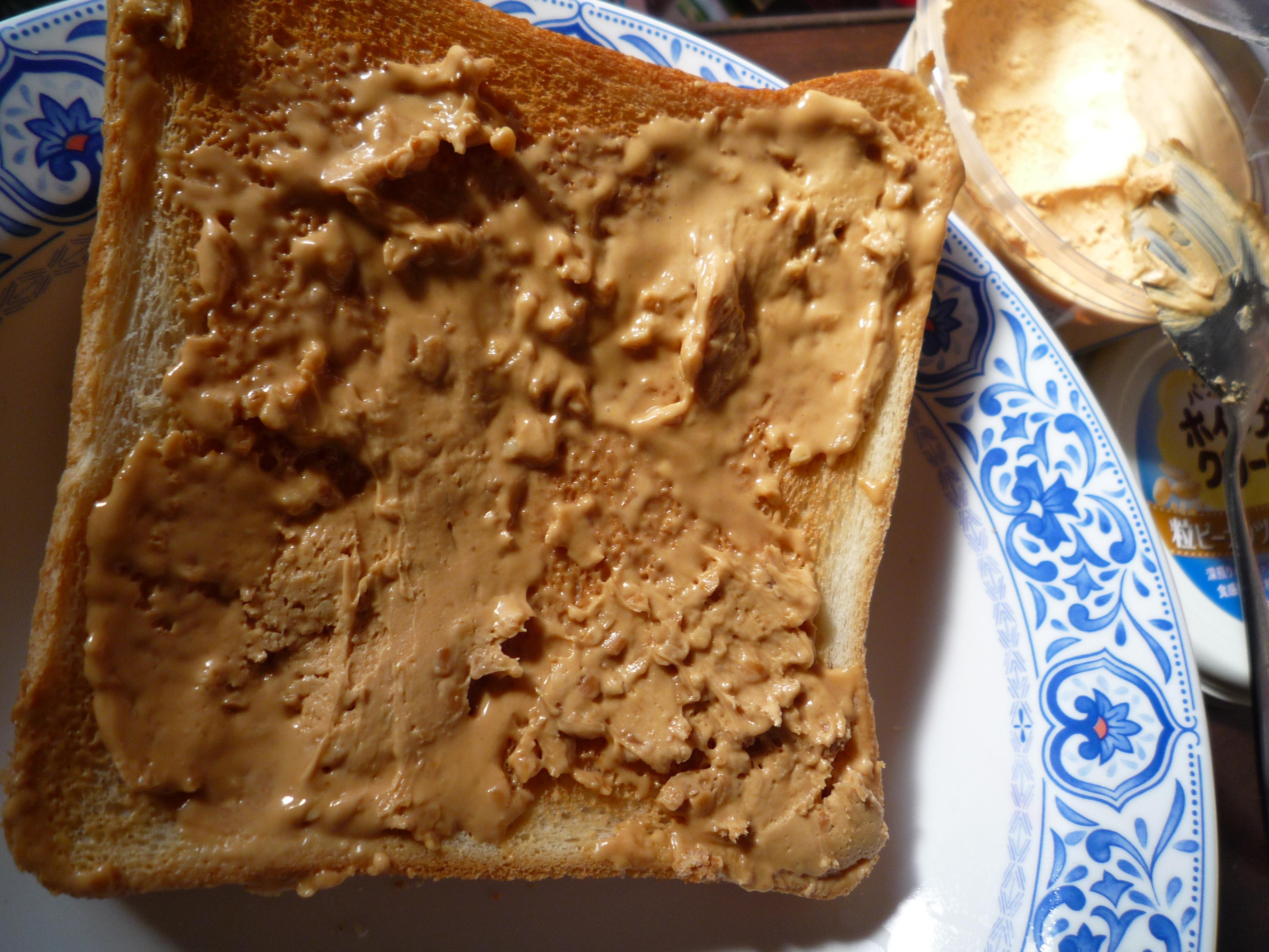 ソントン パンにぬるホイップクリーム 粒ピーナッツ パン