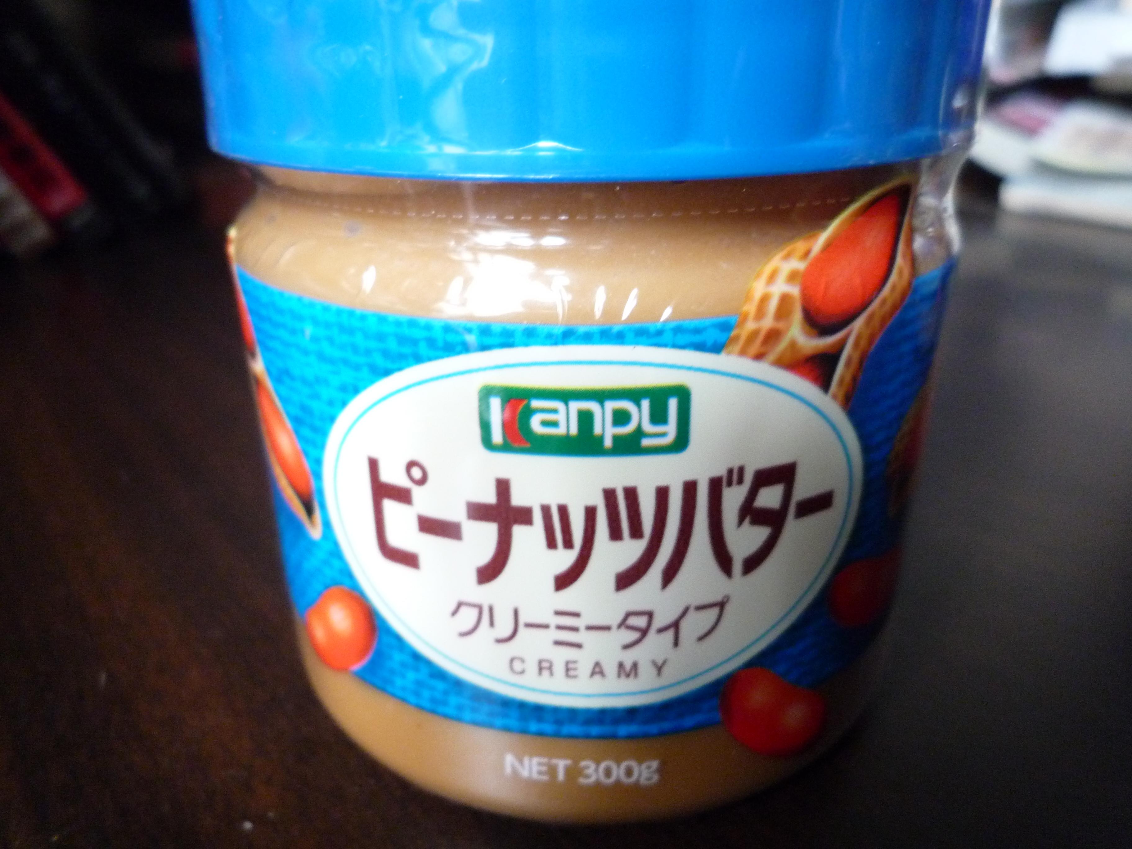 カンピー ピーナッツバタークリーミー