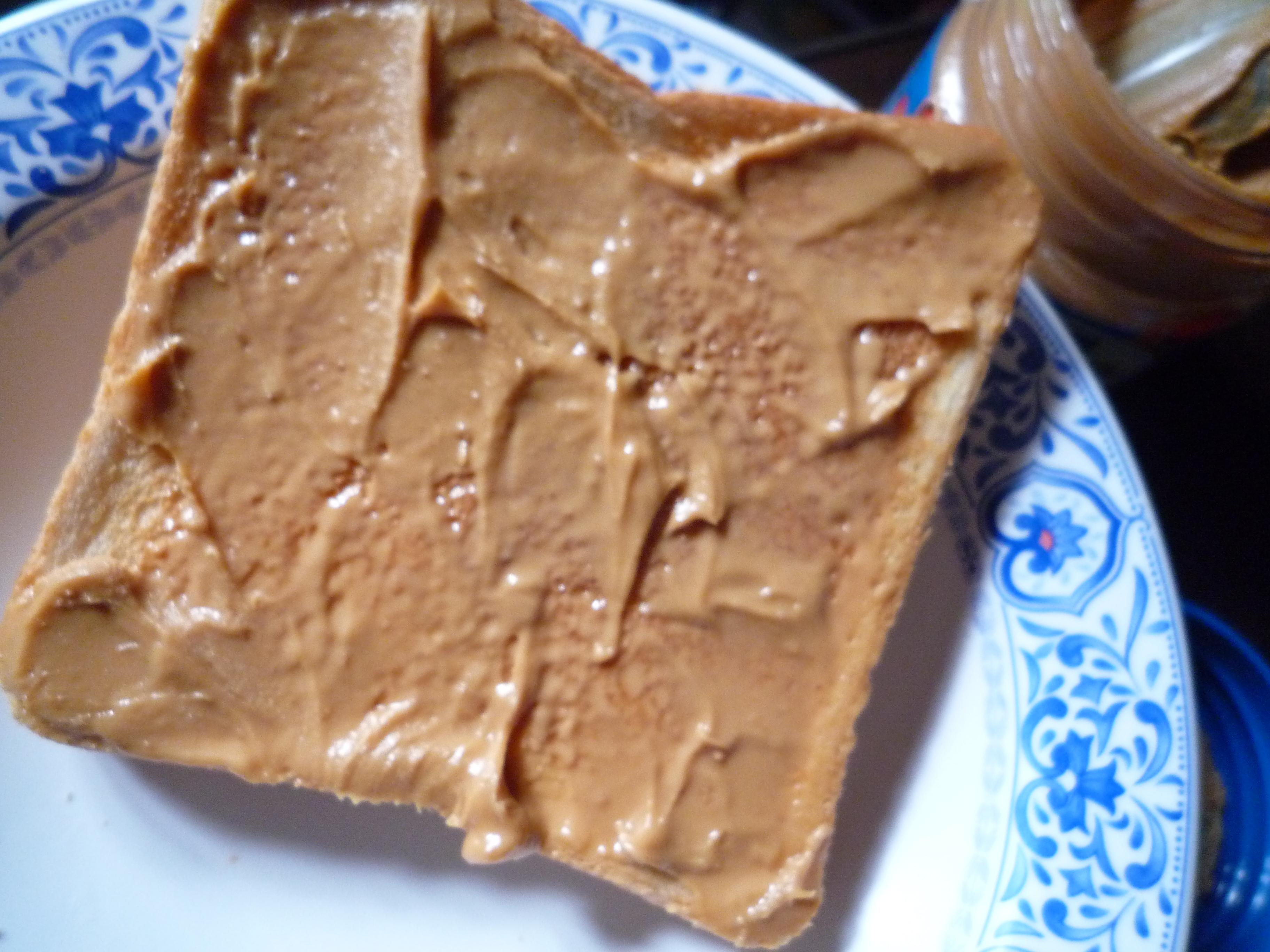 カンピー ピーナッツバタークリーミー パン
