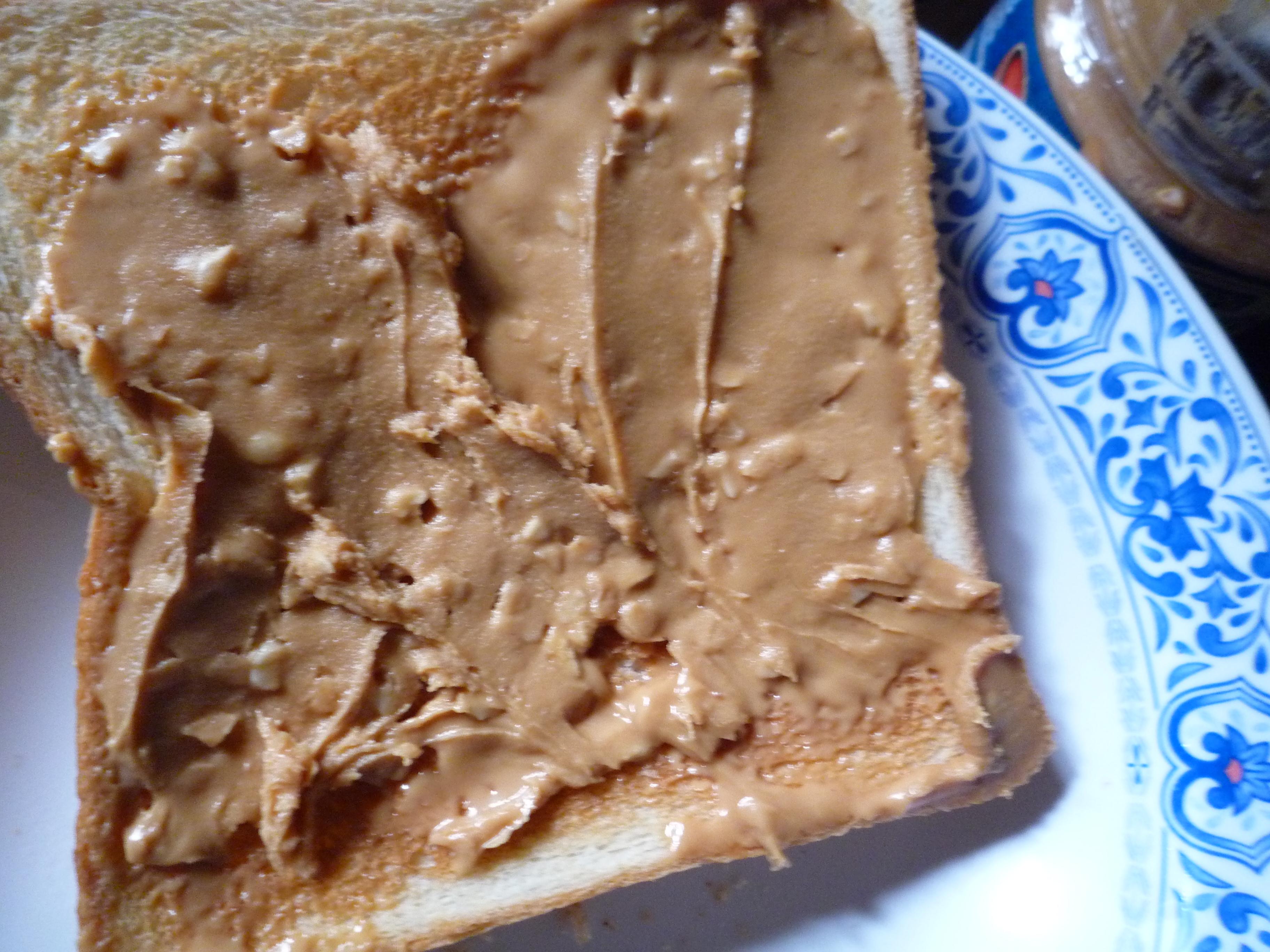 カンピー ピーナッツバター チャンク パン