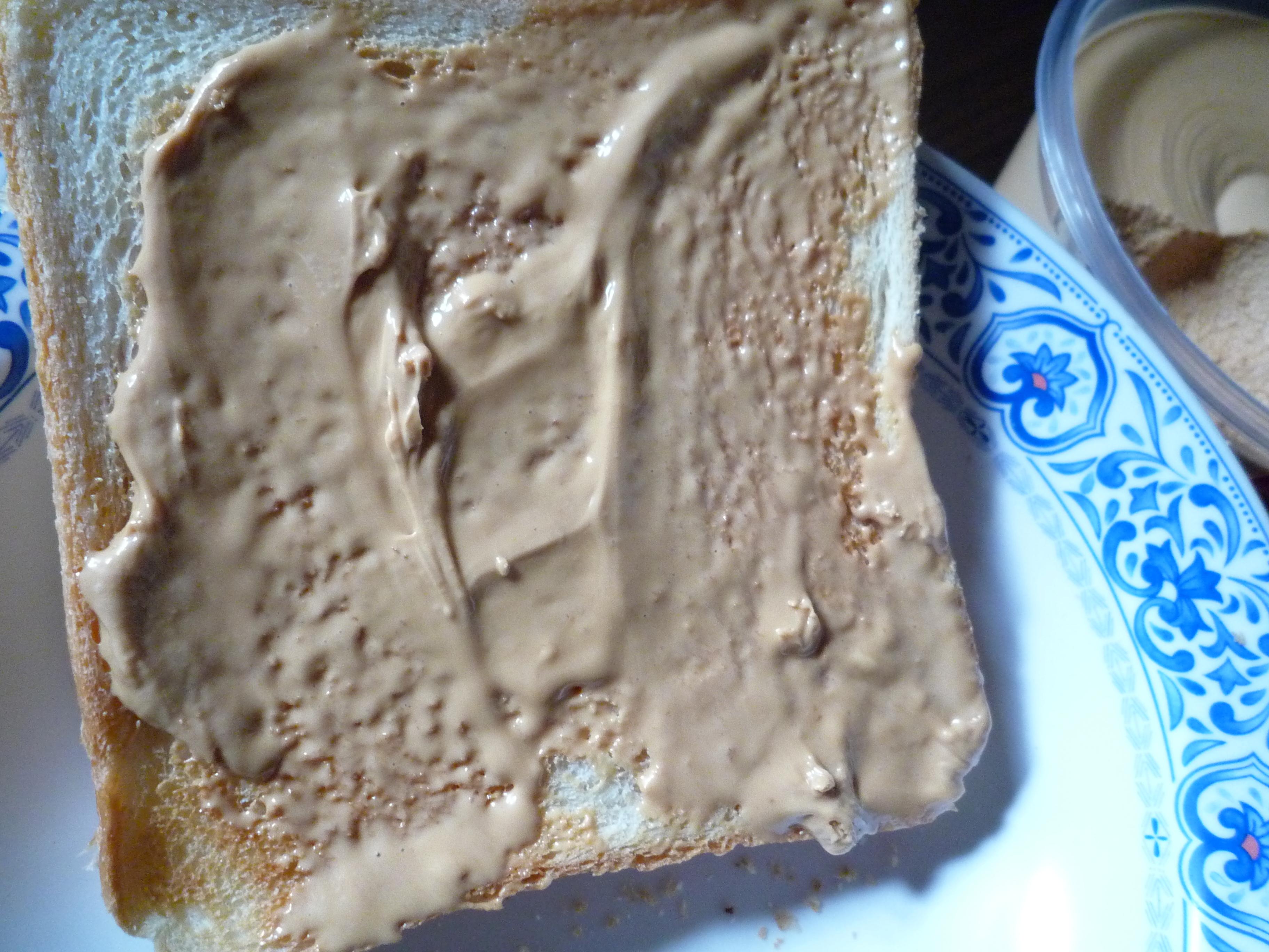 明治 ピーナッツクリーム パン