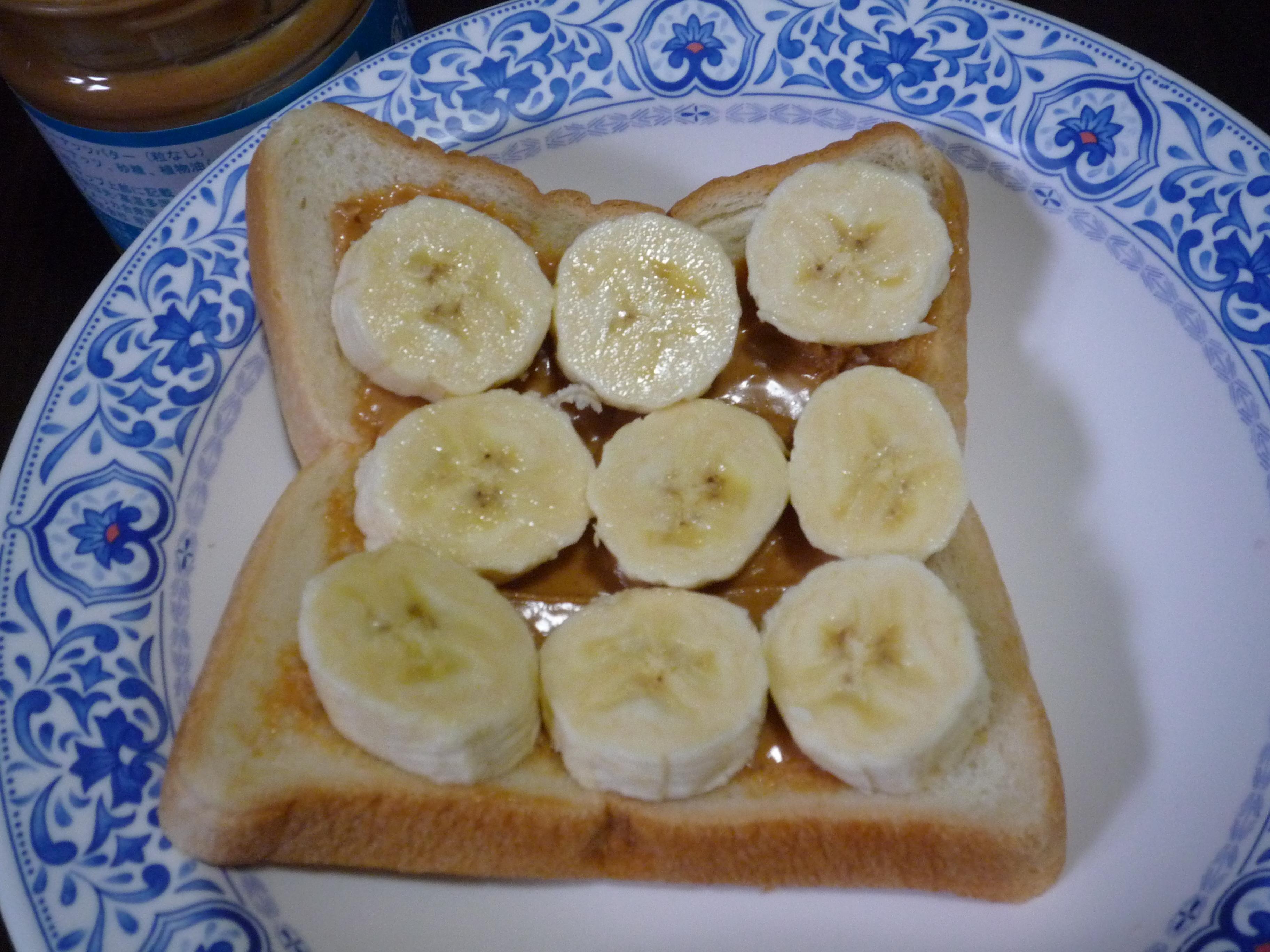 ピーナッツバターとバナナのせトースト3