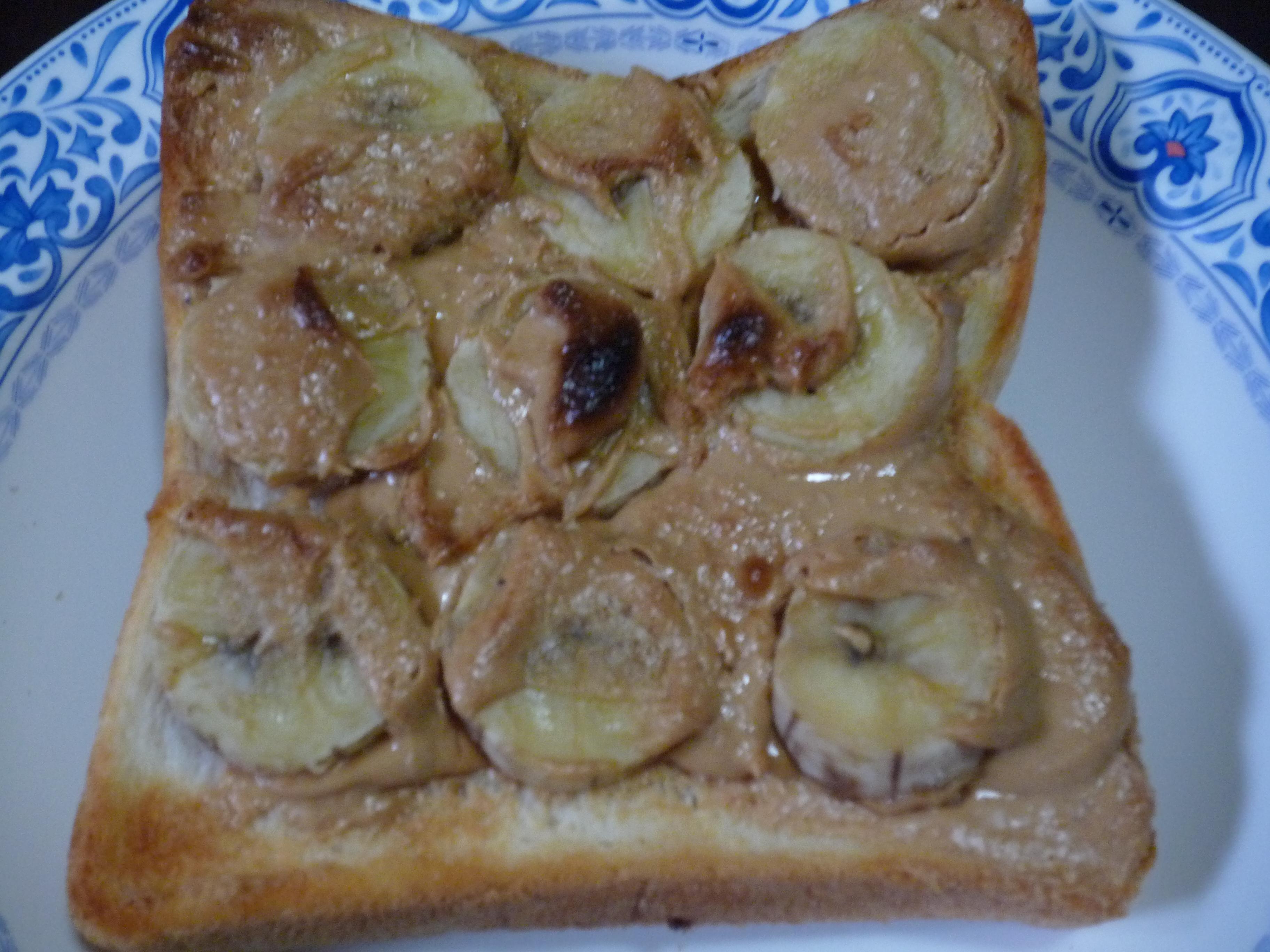 ピーナッツバターとバナナのせトースト6