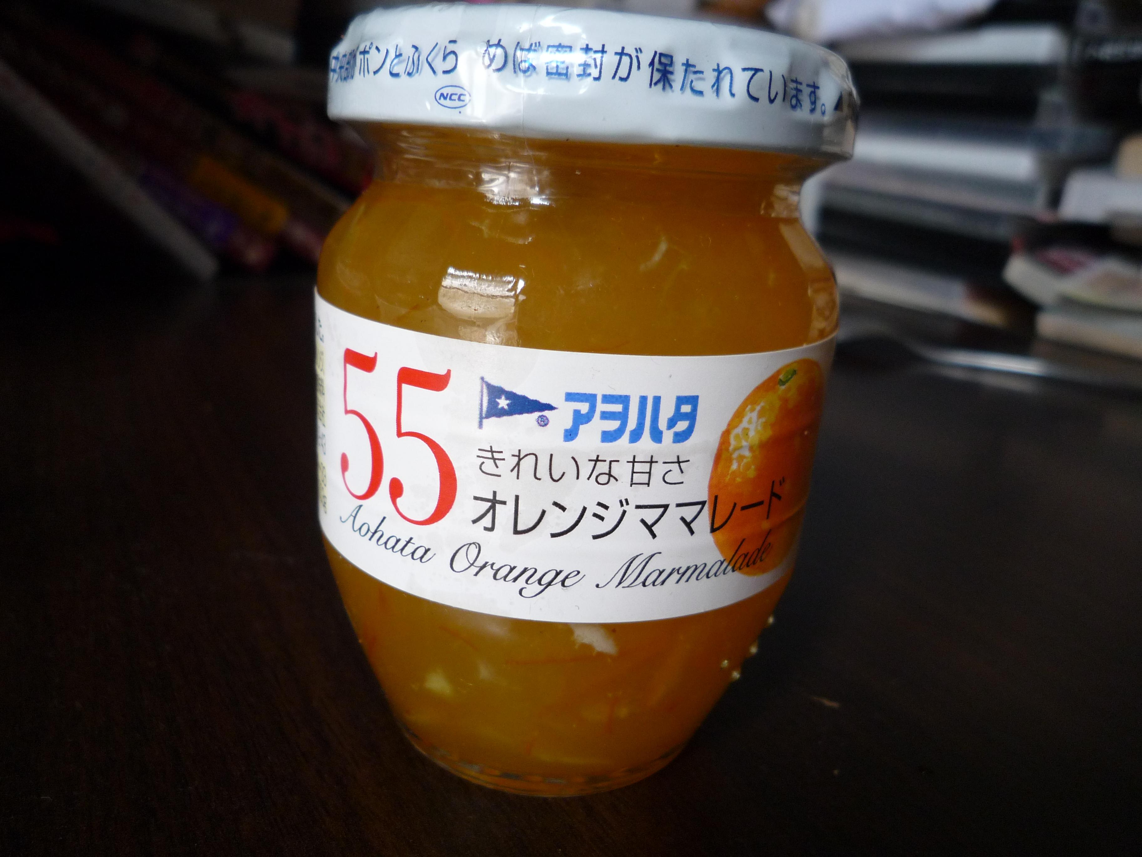 アヲハタ オレンジマーマレード
