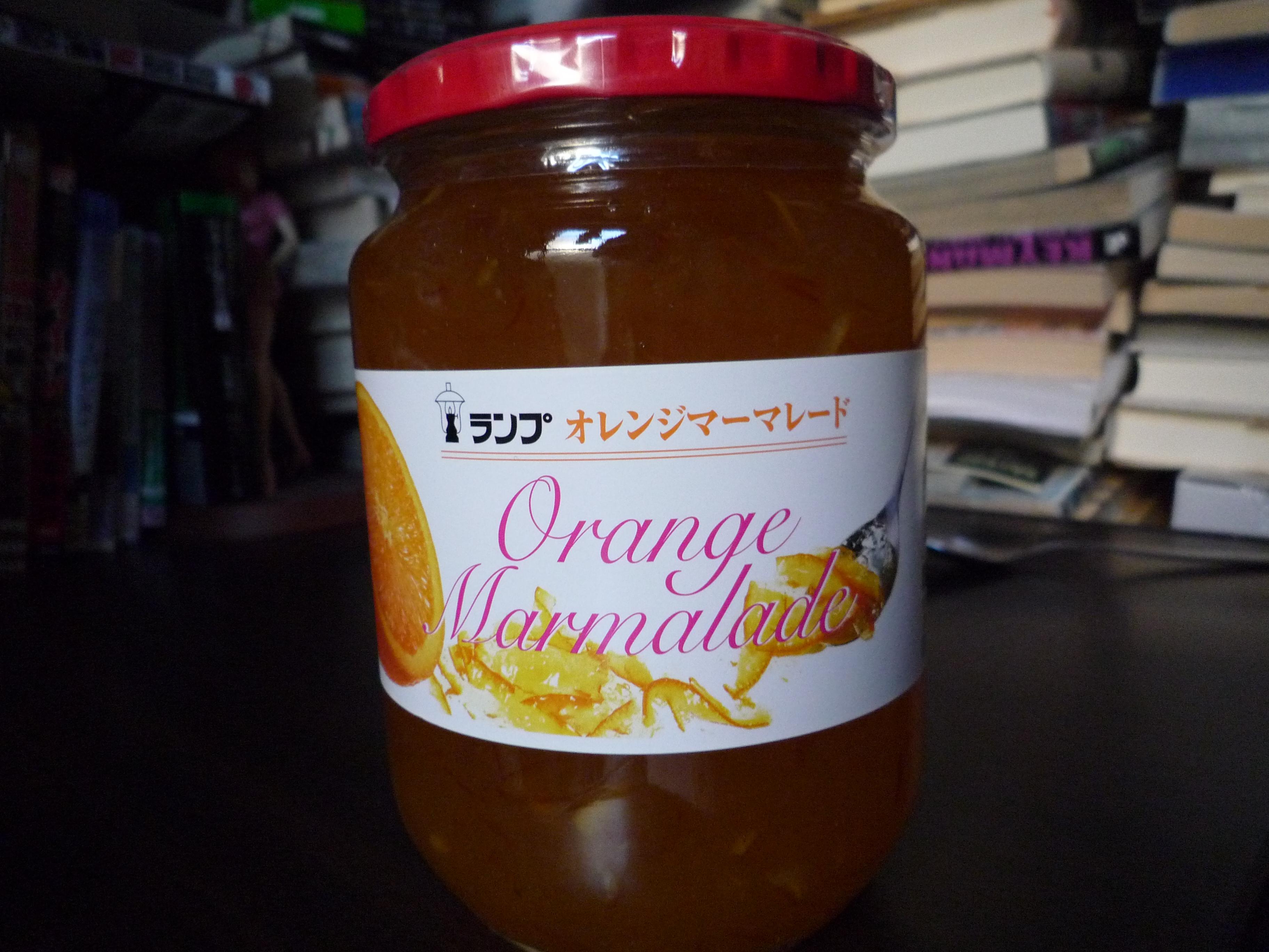 ランプ オレンジマーマレード