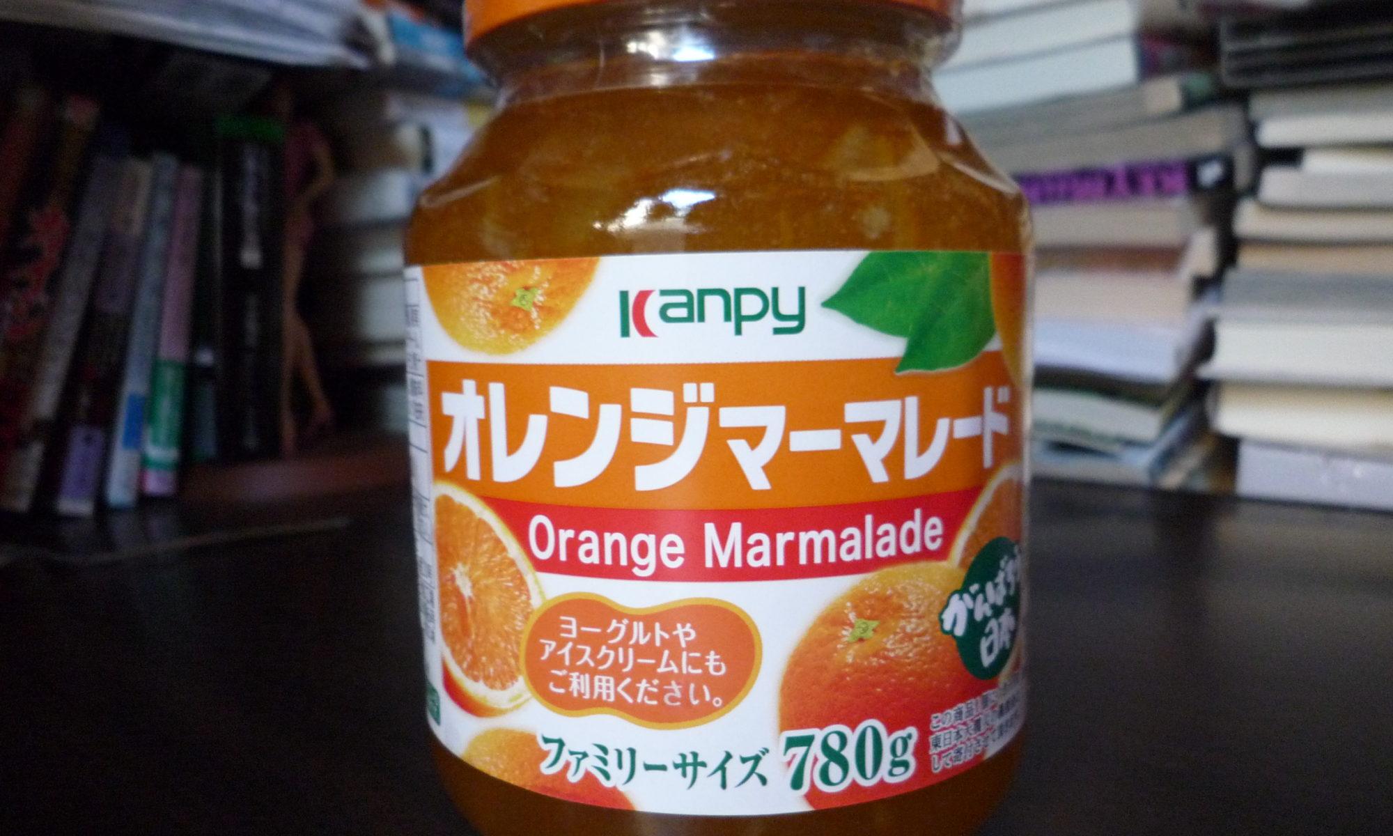 カンピー オレンジマーマレード