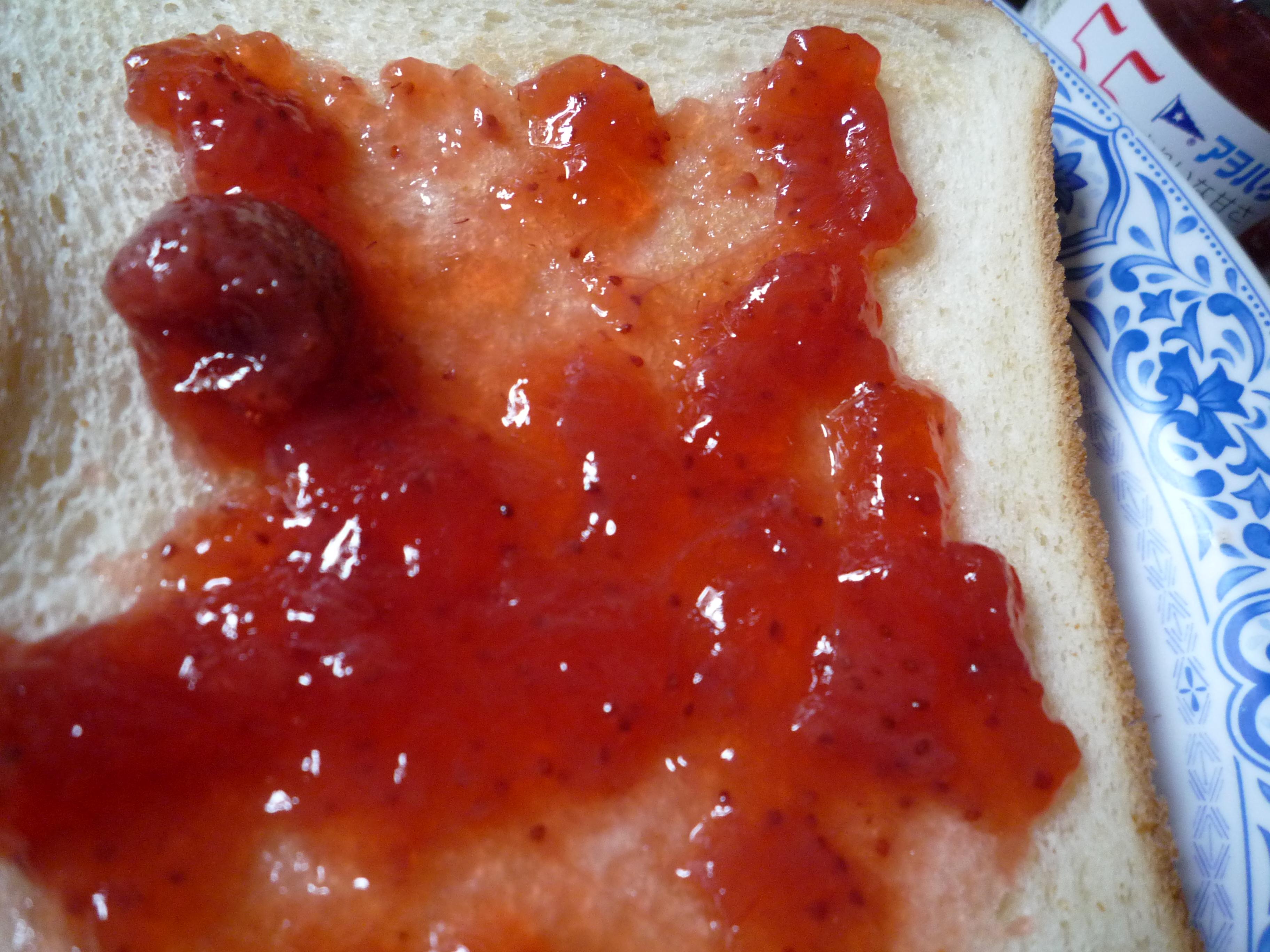 アヲハタ 55イチゴ パン