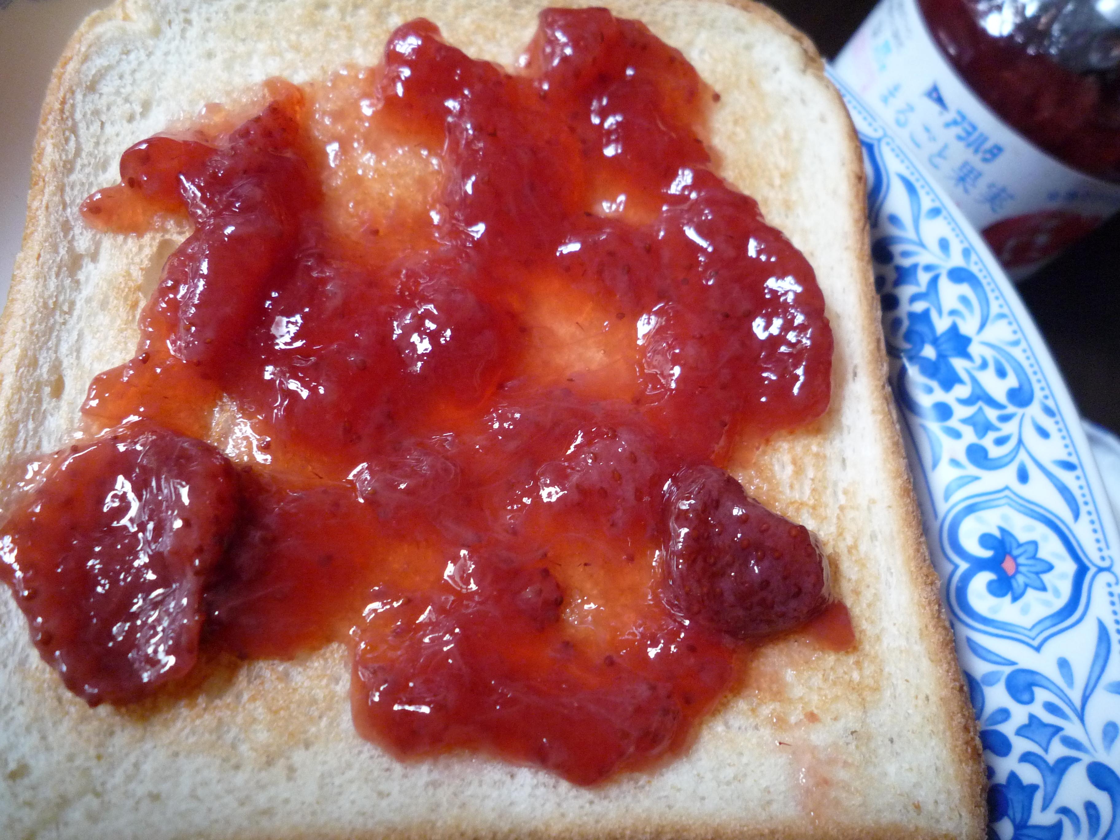 アヲハタ まるごと果実 いちご パン