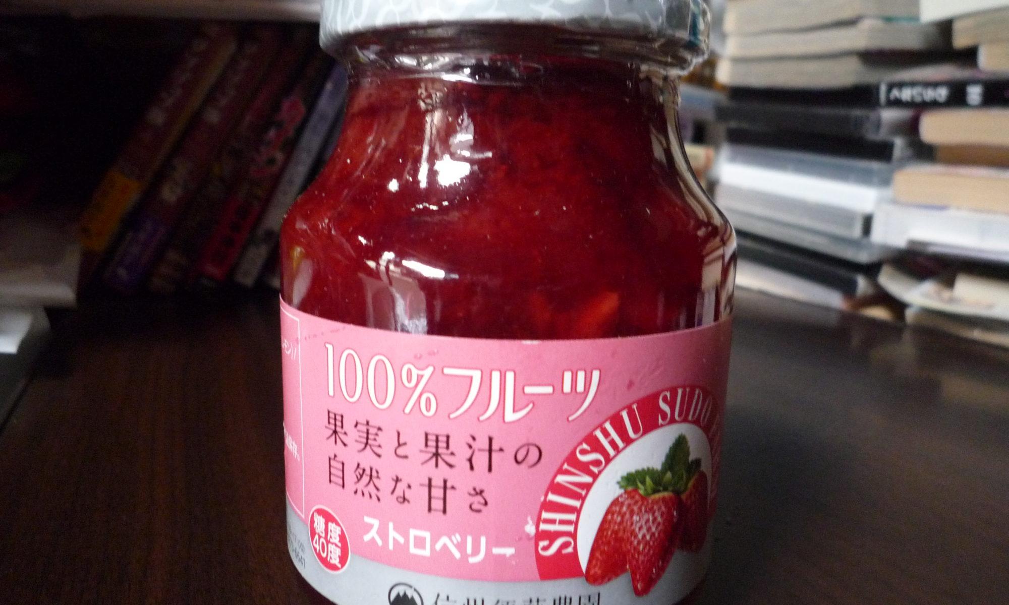 スドー 100%フルーツ ストロベリー
