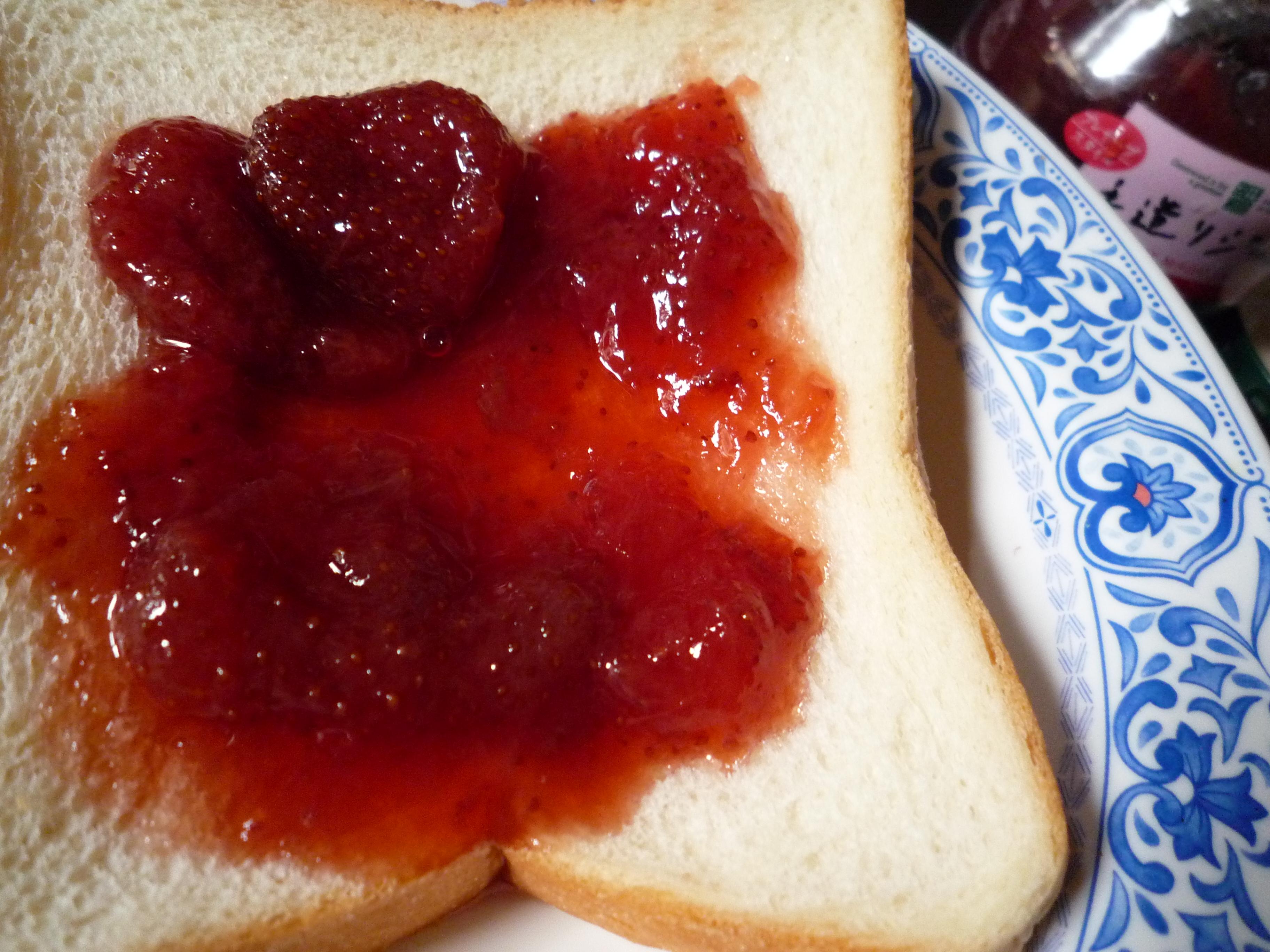 グリーンウッド 手造りジャム いちご パン